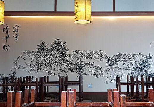 [餐厅]湘粉思源--餐厅墙绘壁画