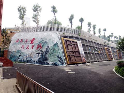 [长沙学校墙绘作品]--岳麓区第一小学–护坡彩绘–读万卷书,行万里路