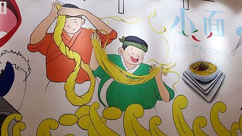 [长沙竹文心餐厅墙绘案例]----重庆小面餐厅墙绘