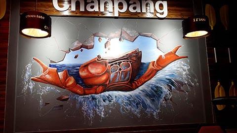 [长沙竹文心公司墙绘壁画案例 虾蟹店壁画案例]---虾蟹店彩绘墙绘