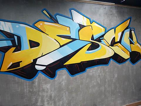[长沙竹文心墙绘公司壁画案例 ]---长沙桐梓坡网吧网咖彩绘手绘涂鸦墙绘