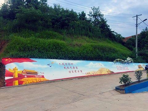 [长沙竹文心墙绘公司壁画案例 ]---邵阳市新邵县寺门前社区墙绘彩绘
