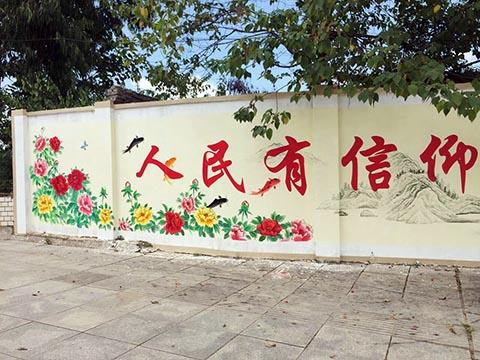 [长沙竹文心墙绘公司壁画案例 ]---邵阳市新邵县湘林公司围墙绘