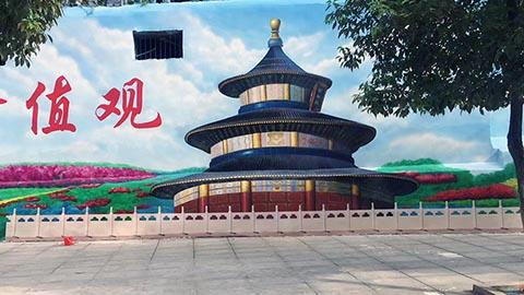 [长沙竹文心墙绘公司壁画案例 ]---邵阳市新邵县小溪路墙绘手绘3