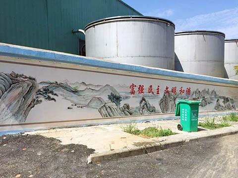 [长沙竹文心墙绘公司壁画案例 ]---邵阳市新邵县广信科技园围墙彩绘壁画