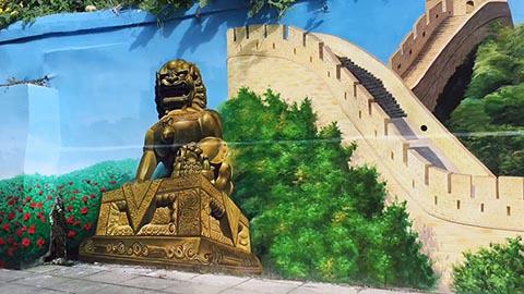 [长沙竹文心墙绘公司壁画案例 ]---邵阳市新邵县小溪路墙绘手绘4
