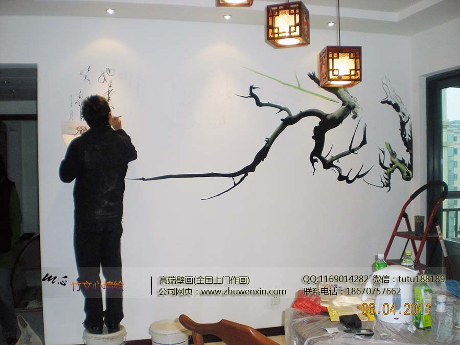 家装墙绘-电视背景墙墙绘.jpg
