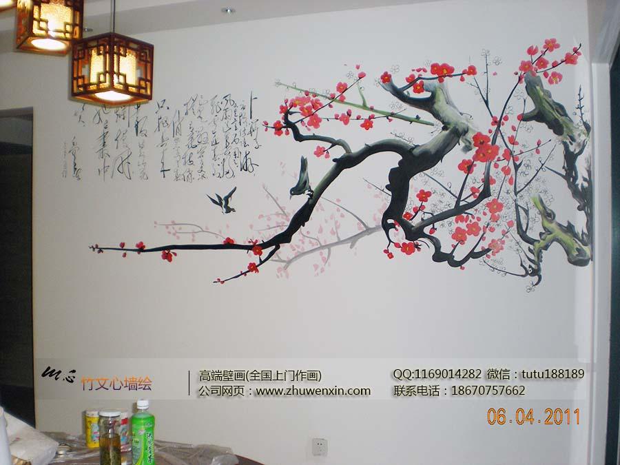 长沙墙绘壁画-家装墙绘.jpg