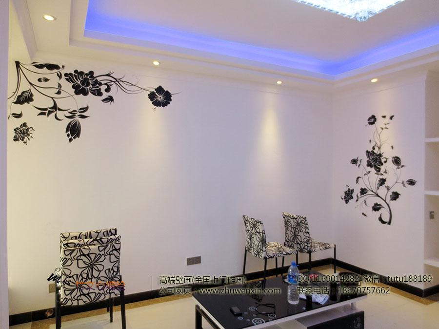 客厅墙绘作品--黑色藤蔓.jpg