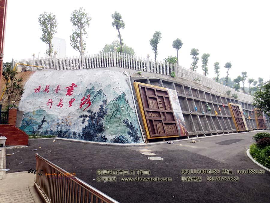 竹文心墙绘壁画---岳麓一小.jpg