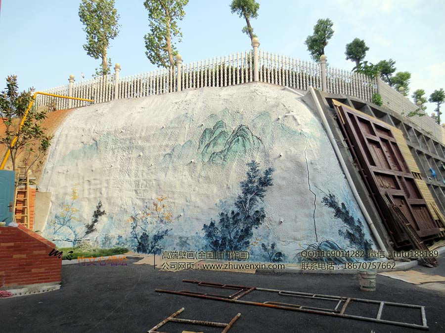 竹文心墙绘壁画---岳麓一小长沙墙绘..jpg