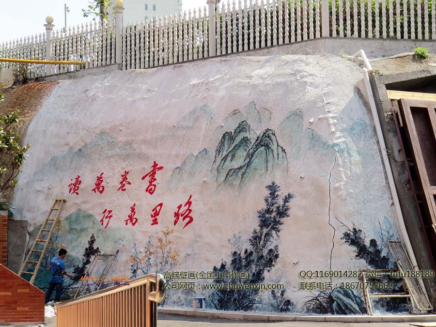 竹文心墙绘壁画---岳麓一小长沙壁画.jpg