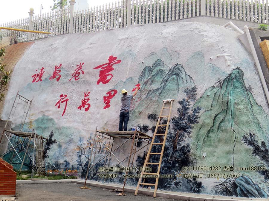 竹文心墙绘壁画---岳麓一小长沙手绘墙.jpg