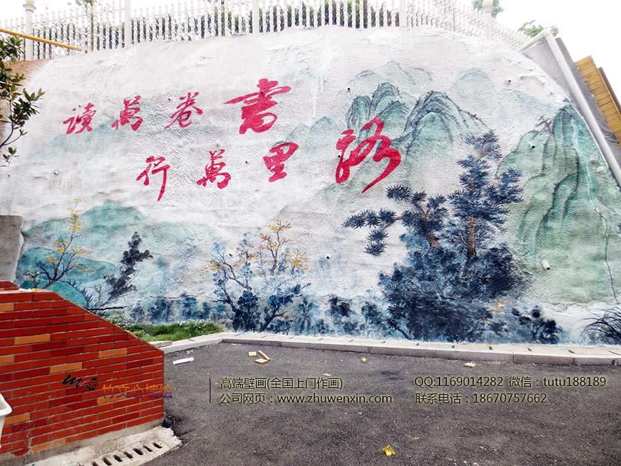 竹文心墙绘壁画---岳麓一小长沙墙体彩绘.jpg